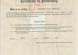 Amateur Operators Certificate of Proficiency (Front)